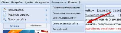 http://ubox.ucoz.ru/_fq/0/00035410.png