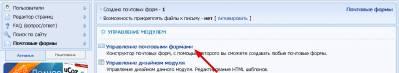 http://ubox.ucoz.ru/_fq/0/12034653.png