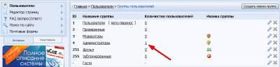http://ubox.ucoz.ru/_fq/0/21728751.png