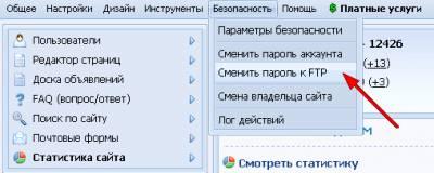 http://ubox.ucoz.ru/_fq/0/28490037.png