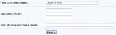 http://ubox.ucoz.ru/_fq/0/54808267.png
