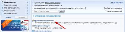 http://ubox.ucoz.ru/_fq/0/66106685.png