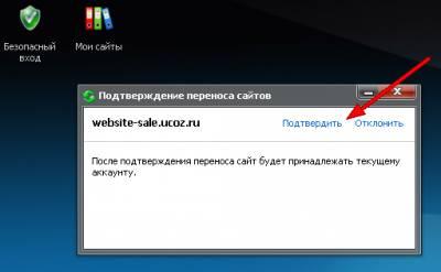 http://ubox.ucoz.ru/_fq/0/71975127.png