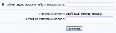 http://ubox.ucoz.ru/_fq/0/87582988.png