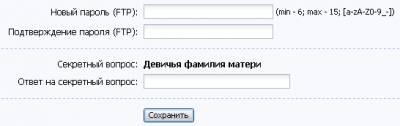 http://ubox.ucoz.ru/_fq/0/87721810.png